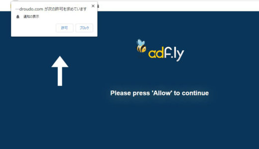 【保存版】adF.lyを回避するウラ技