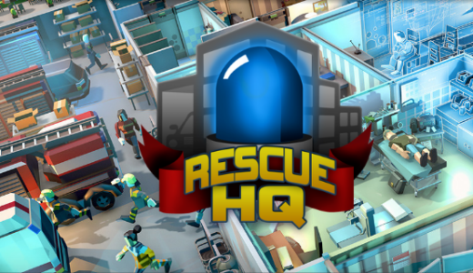 【Rescue HQ】警察署を建築・運営できる経営シュミ